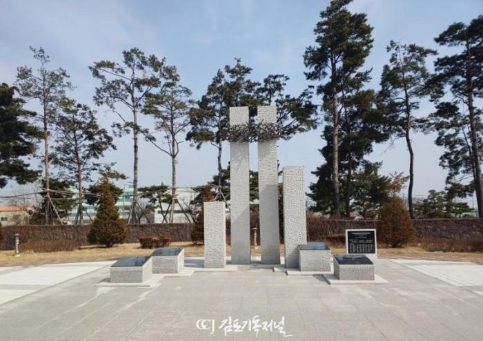 김포4.jpg