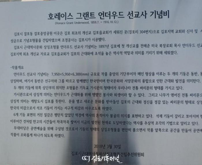 김포1.jpg