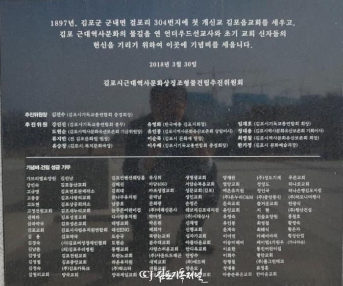 김포2.jpg