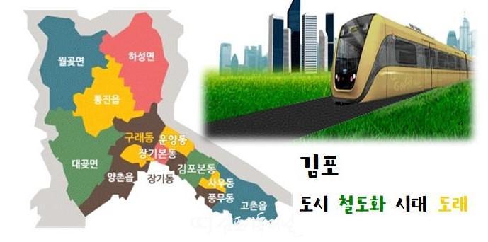 김포001.jpg
