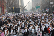 3·1운동 100년 한국교회 기념대회...민족과 함께 하는 교회로