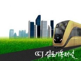 김포도시철도 개통연기에 대한 논평