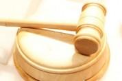 명성교회, '법률행위의 대표자 이상없다'