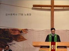 명성교회, 서울동남노회의 총회 수습안 수용