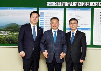 정하영 시장·김두관 의원·송재호 위원장 14일 애기봉서 간담회